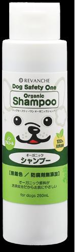ノンアルコール・100%天然由来愛犬ケアシリーズDog safety one